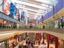 Foto de Centro Comercial Los Prados