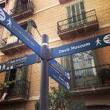 Foto de Davis Museum | The Davis Lisboa Mini-Museum of Contemporary Art in Barcelona